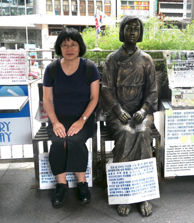 Contextualizing Japan's Aichi Triennale