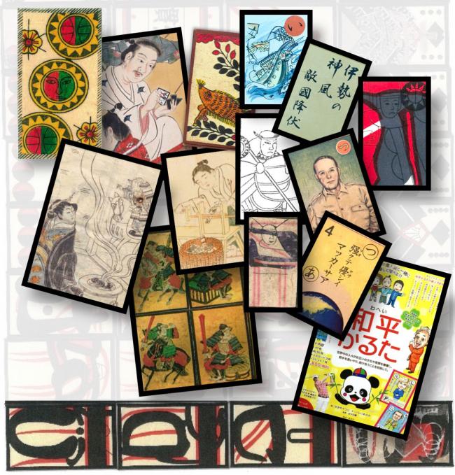 Karuta Japanese Playing Cards