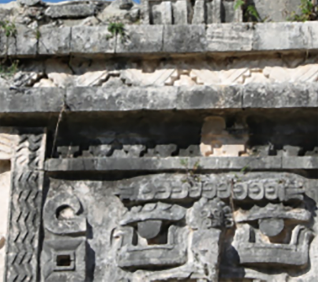 East Wing, Las Monjas group, Chichén Itzá, photograph by Ann Chandler Tune, December 2019 (7292778)