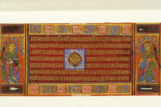 Devasano Pado Kalpasutra Manuscript, c. 1475, Ink and opaque water color on paper