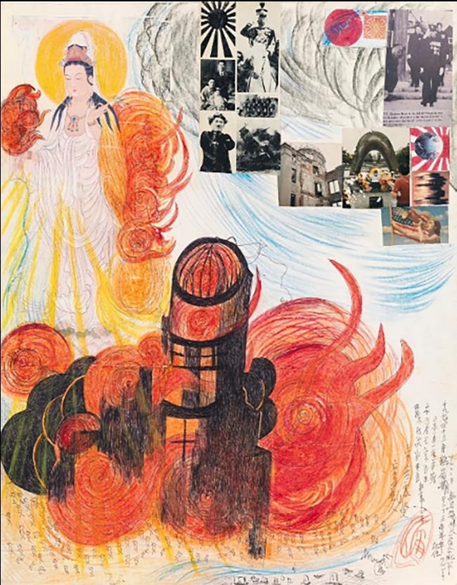 Jimmy Tsutomu Mirikitani, Untitled (Hiroshima), ca. 2001