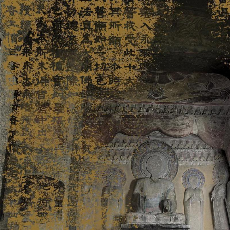 CAEA Cave of the Engraved Scriptures at Northern Xiangtangshang