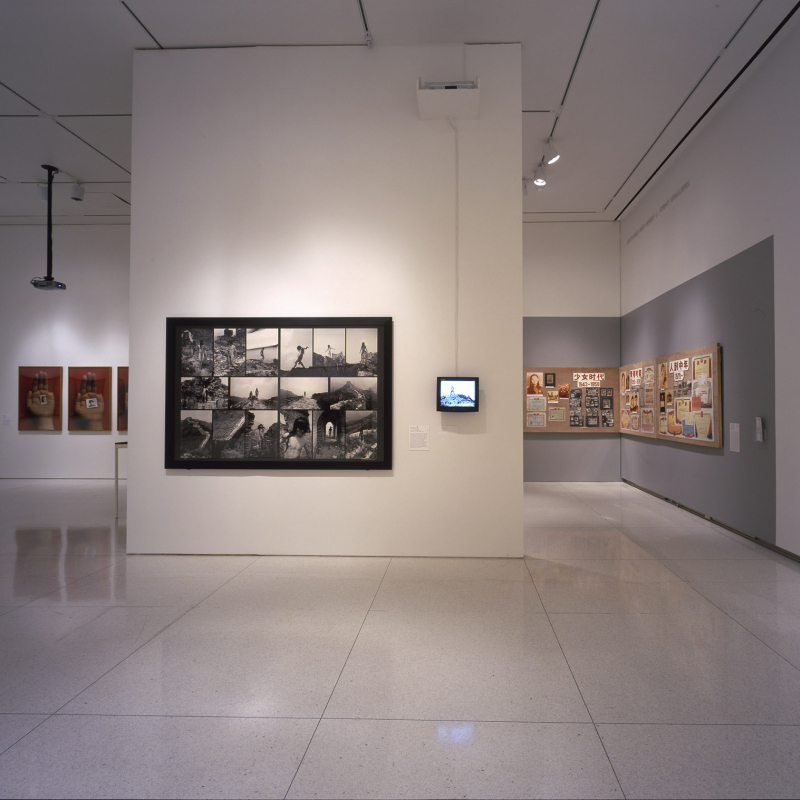 Between Past and Future Exhibition
