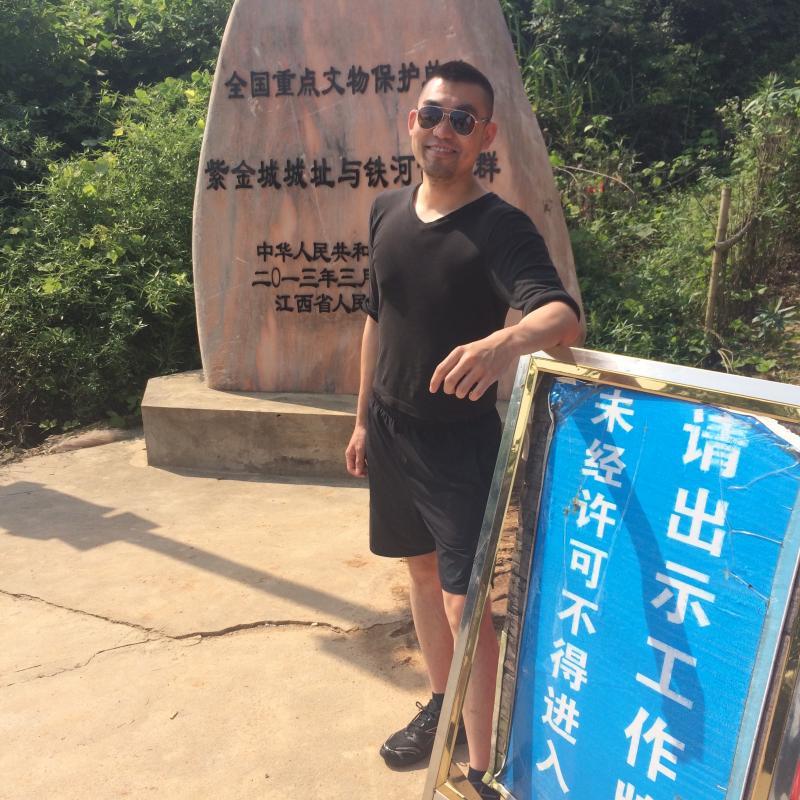 Dongshan Zhang