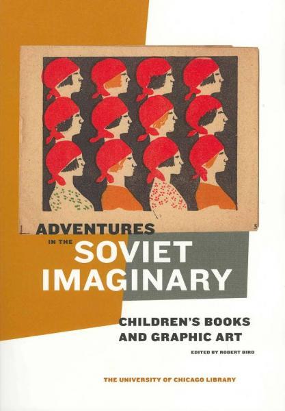 Soviet Imagery