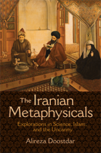The cover of a book featuring a painting of four Iranians with four homunculi.