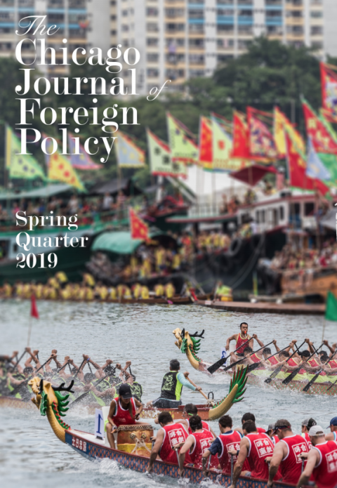 Spring 2019 cover of the Chicago Journal of Foreign Policy featuring a photo of a boat race on a river.