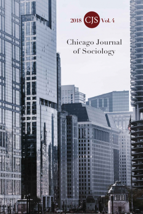 2018 Cover of the Chicago Journal of Sociology featuring a photo of skyscrapers.