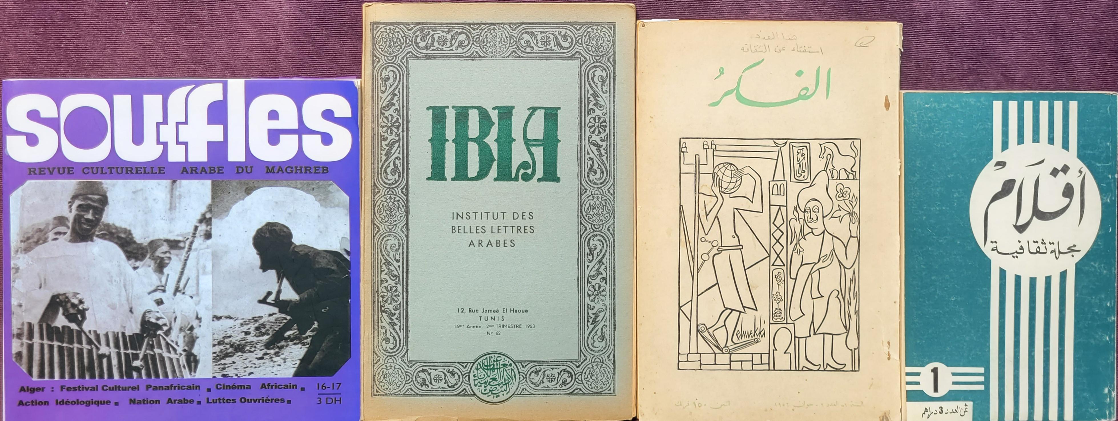 Hoda El Shakry: Printed Matter(s): Critical Histories of Maghrebi Cultural Journals