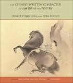 The Chinese Written Character as a Medium for Poetry: A Critical Edition