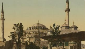 Ottoman and Turkish Studies