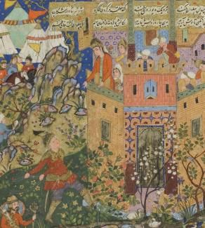 Persian Language and Literature