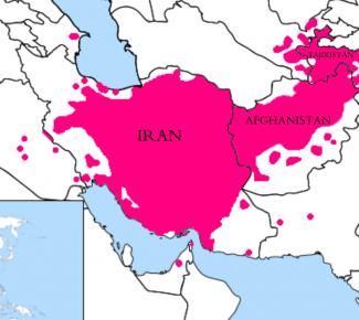 Persian 2.5