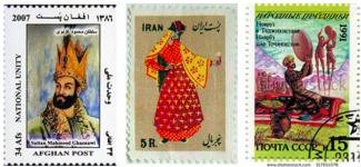Persian 5-7
