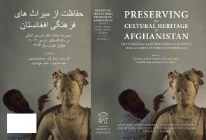 Preserving the Cultural heritage of Afghanistan