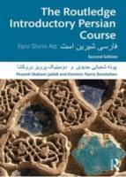 Intro Persian Course
