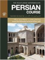 Int Persian