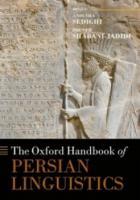 Persian Linguistics