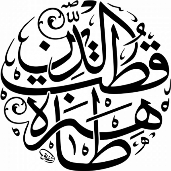 Tahera