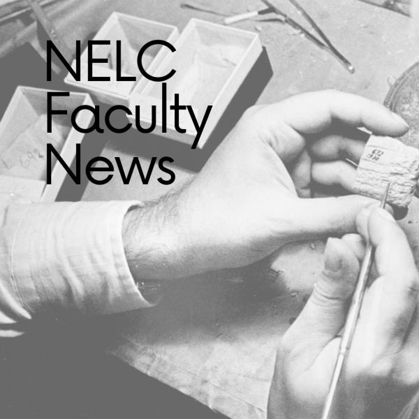 faculty news