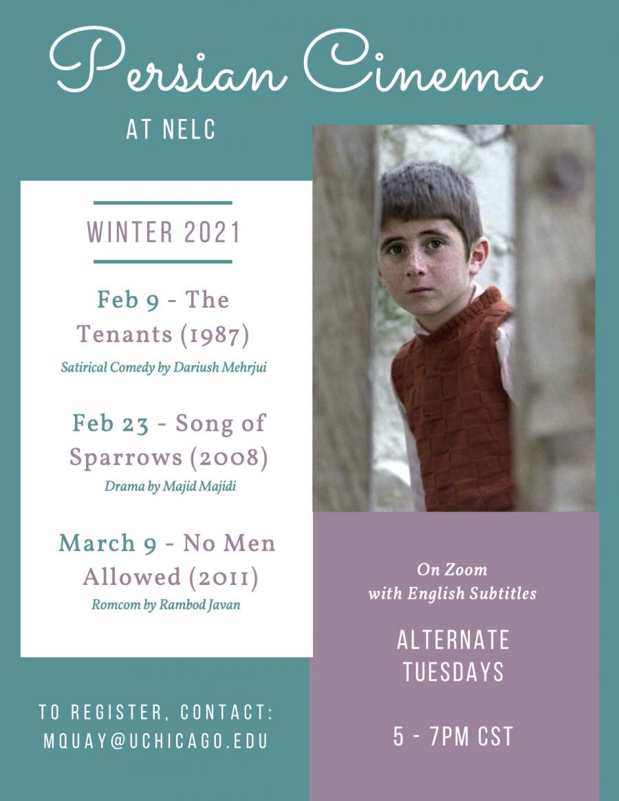 Winter Persian Film Schedule