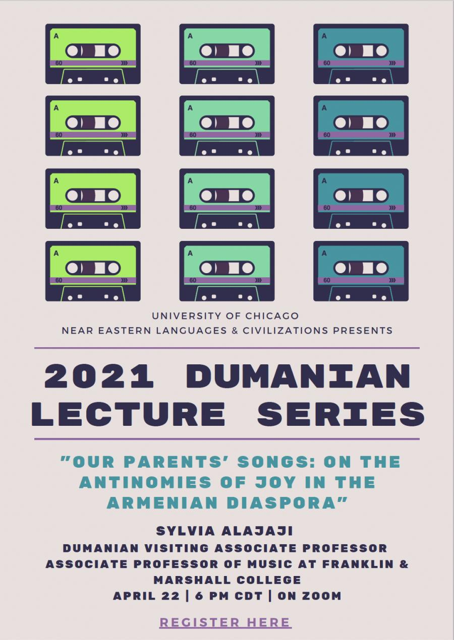 Dumanian Lecture