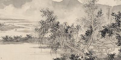 Landscape (Copy after Wu Zhen) 藍田叔仿梅道人山水卷 thumbnail