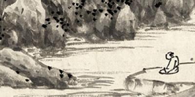 Joint Landscape 合璧山水圖 thumbnail