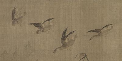 One Hundred Geese 百雁圖卷 thumbnail