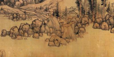 Landscape (after Huang Gongwang) 臨大痴山水 thumbnail