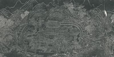 Wangchuan Villa, Rubbing 王維輞川圖拓 thumbnail