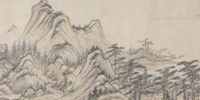 Streams and Mountains without End 谿山無盡圖 thumbnail