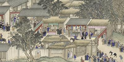 Kangxi Emperor's Southern Inspection Tour, Scroll 3: Ji'nan to Mount Tai 康熙南巡圖(卷三:濟南至泰山) thumbnail