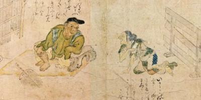 Fukutomi Zoshi (Cleveland Museum Version) 福富草紙 (クリーブランド美術館本) thumbnail