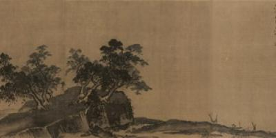Twelve Views of Landscape 山水十二景 thumbnail