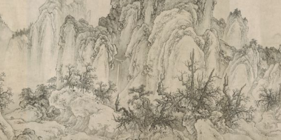 Traveling Among Streams and Mountains 江山行旅圖 thumbnail