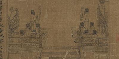 Classic of Filial Piety 孝經圖 thumbnail