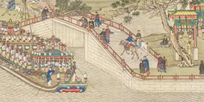 Qianlong Emperor's Southern Inspection Tour, Scroll 6: Entering Suzhou along the Grand Canal  乾隆南巡圖(卷六:大運河至蘇州) thumbnail