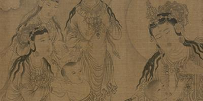 Mahaprajapati Nursing the Infant Buddha 姨母育佛圖卷 thumbnail