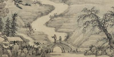 Views of Huqiu 虎丘圖卷 thumbnail