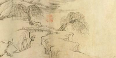 Illustration to the Second Prose Poem on the Red Cliff 後赤壁賦圖 thumbnail