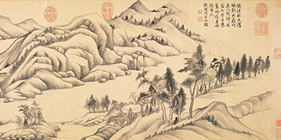 Rivers and Mountains on a Clear Autumn Day 江山秋霽圖 thumbnail