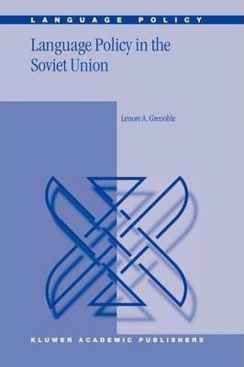 Language Policy in the Former Soviet Union