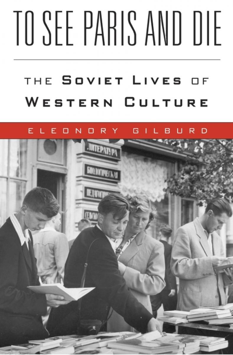 To See Paris and Die The Soviet Lives of Western Culture